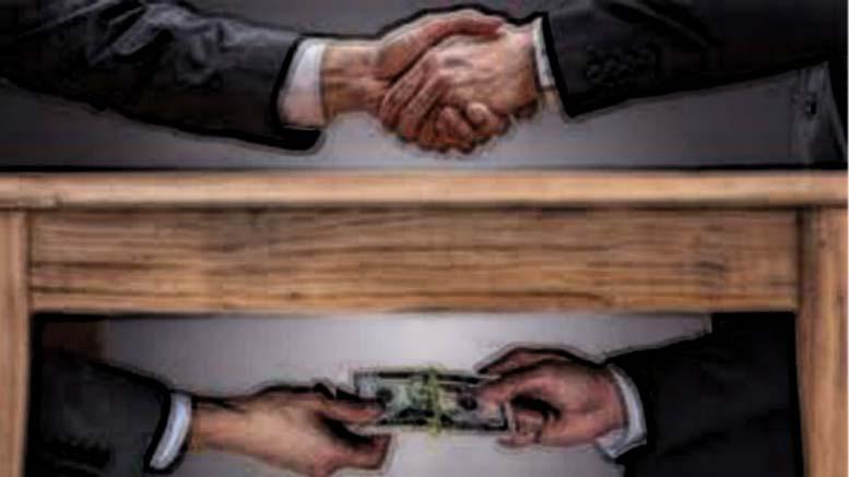 ¿Es posible la justiciabilidad del principio constitucional de lucha contra la corrupción?